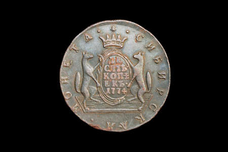 kopek: Russian ten kopeks of the Siberian stamping of times of empress Ekaterina-2, 1774 Editorial