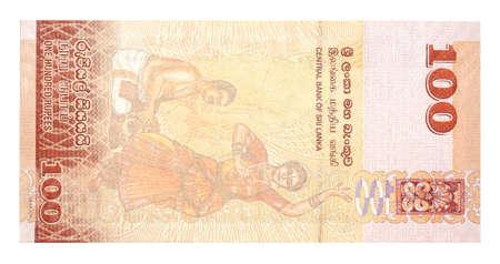 rupees: Banknotes 100 Sri Lankan Rupees