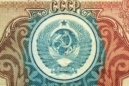 soviet union: Coat of arms of the Soviet Union, USSR, detail of historic banknote, 100 Soviet Union rubles, 1961