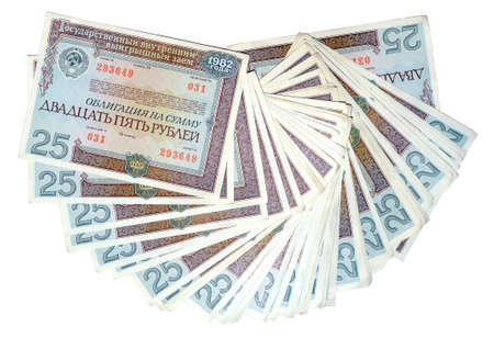 25: Bonds, home loans of the USSR, 25 rubles, 1982