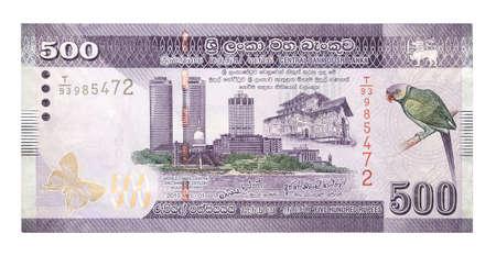 five rupee: Banknotes 500 Sri Lankan Rupees