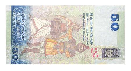 sri lankan: Banknotes 50 Sri Lankan Rupees