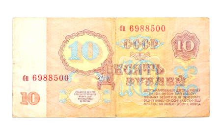 soviet union: Historic banknote, 10 Soviet Union rubles, 1961 Stock Photo