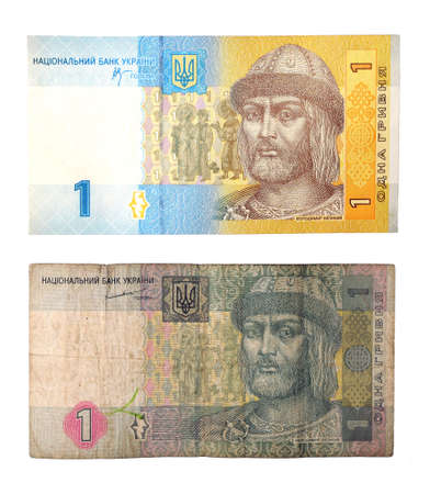 1: 1 Ukrainian hryvnia, old and new banknotes