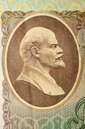 pecuniary: Historic banknote, portrait Vladimir Ilyich Ulyanov, Lenin in Soviet Union (USSR) rubles Stock Photo