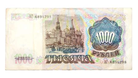 rubles: Historic banknote, 1000 Soviet Union rubles, 1991