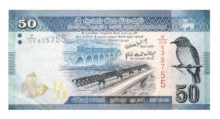 rupees: Banknotes 50 Sri Lankan Rupees