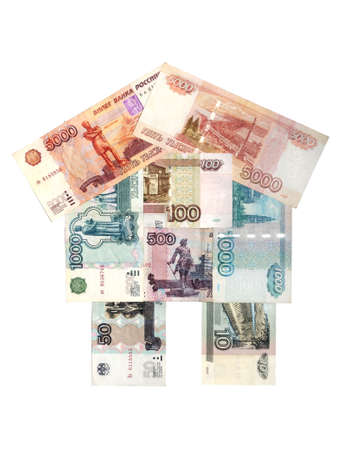 hypothec: The house is built of Russian rubles of different denomination