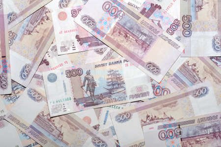 fan shaped: Banknotes, 500 Russian rubles