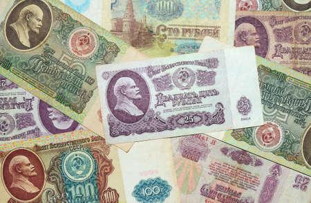 soviet union: Historic banknotes Soviet Union rubles, 1961