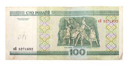 rubles: 100 Byelorussian rubles from 2000