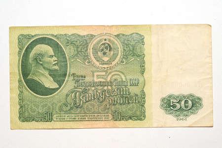 soviet union: Historic banknote, 50 Soviet Union rubles, 1961