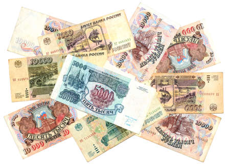 rubles: Historic banknotes Russian rubles, 1992-1995