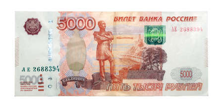 rubles: New banknote 5000 Russian rubles