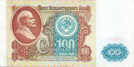 soviet union: Historic banknote, 100 Soviet Union rubles, 1991