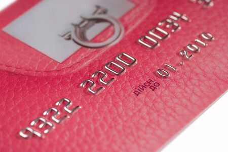 Pink credit card, focus on the digits 2200 Stock Photo - 2745161