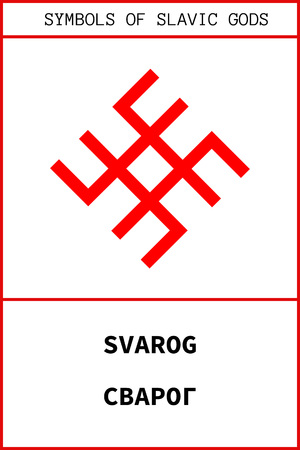 Vector symbol of SVAROG pagan ancient slavic god