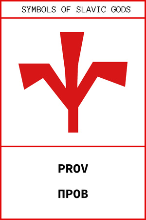 Vector of ancient pagan slavic symbol of PROV pagan ancient slavic god