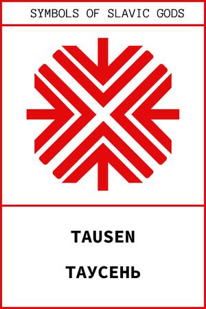Vector of ancient pagan slavic symbol of TAUSEN pagan ancient slavic god