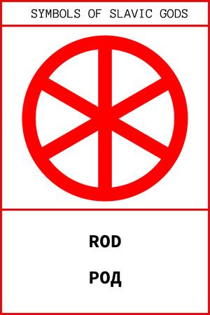 Vector Of Ancient Pagan Slavic Symbol Of Rod Pagan Ancient Slavic