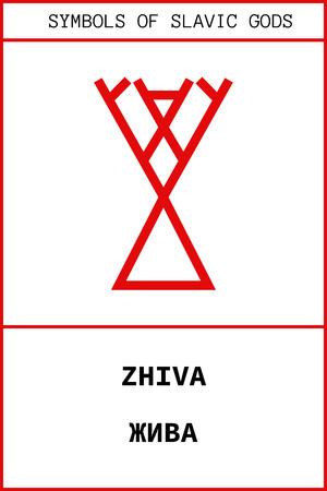 Vector symbol of ZHIVA pagan ancient slavic god 向量圖像