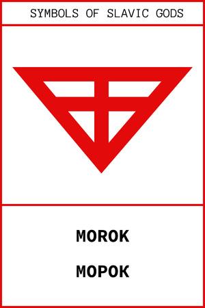 Vector symbol of MOROK pagan ancient slavic god