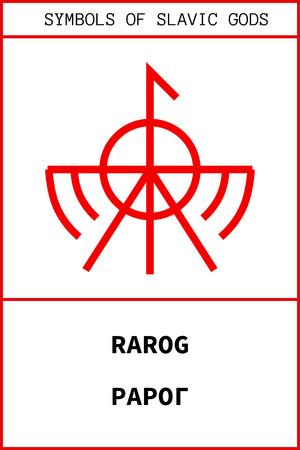 Vector Of Ancient Pagan Slavic Symbol Of Rarog Pagan Ancient