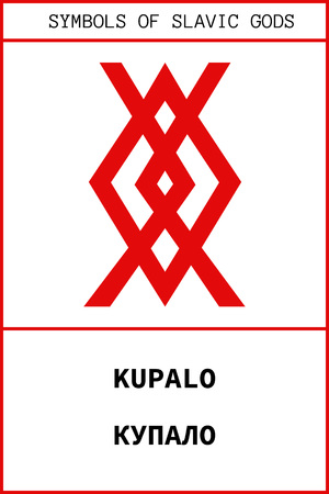 KUPALO pagan ancient slavic god