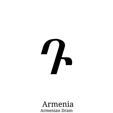 Armenian Dram currency symbol Illustration