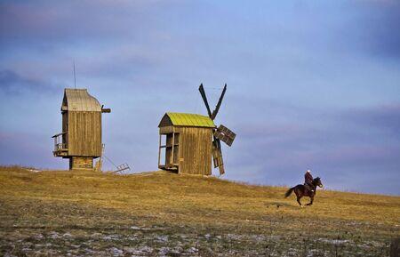 threshold: Mills in Ukrainian village