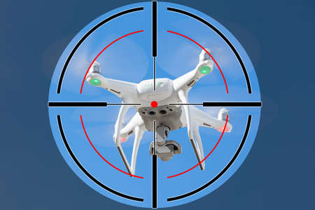 Close-up Of Shooting Range Target On Drone 写真素材 - 129215828