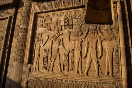 past civilizations: Egypt reliefs on walls in ancient temples Stock Photo