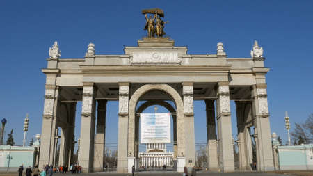 main entrance of VDNKh, Moscow in sunny day