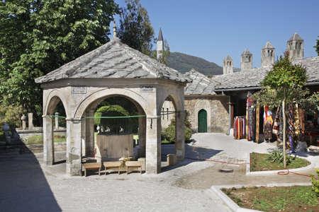 former yugoslavia: Fountain of Koski Mehmed Pasha Mosque in Mostar  Bosnia and Herzegovina