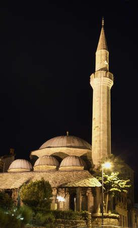 former yugoslavia: Mosque of Mostar  Bosnia and Herzegovina