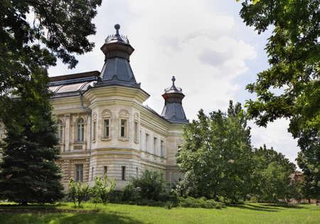 moldova: Kishinev     National Archeology and History Museum of Moldova  Moldova
