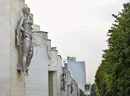 Kishinev   Exhibition Hall of Artists Union of Constantin Brancusi  Moldova   Editorial