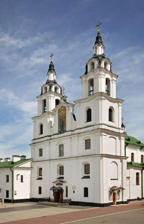 The Holy Spirit Cathedral in Minsk  Belarus photo