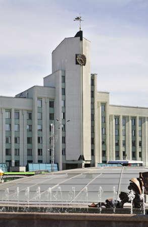 minsk: Independence Square in Minsk  Belarus