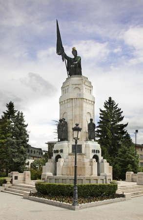 veliko: Mother Bulgaria monument  in Veliko Tarnovo  Bulgaria Stock Photo