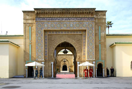 Royal Palace in Rabat  Morocco