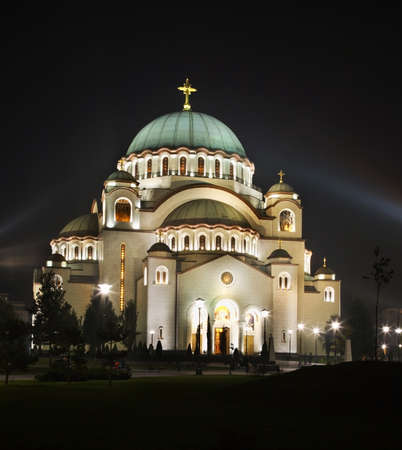 The Cathedral of Saint Sava in Belgrade  Serbia photo