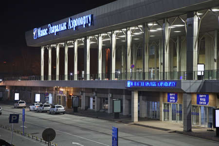 kyrgyzstan: Aeropuerto de Manas en Bishkek. Kirguist�n