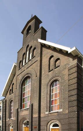 utrecht: Gereformeerde Westerkerk church in Utrecht. Netherlands Stock Photo