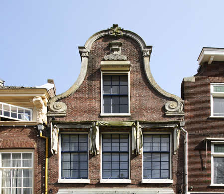 the netherlands: Utrecht. Netherlands
