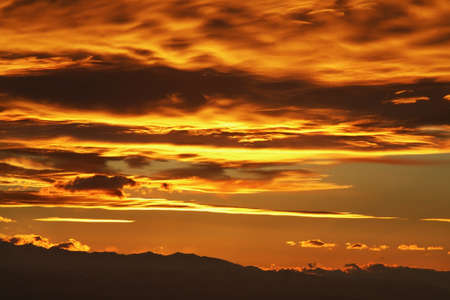 ata: Sunset in Cholpon-Ata. Kyrgyzstan