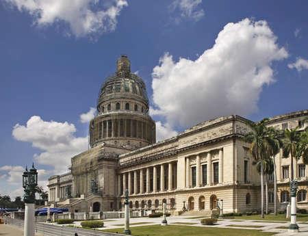 capitolio: National Capitol Building (El Capitolio) in Havana. Cuba Editorial