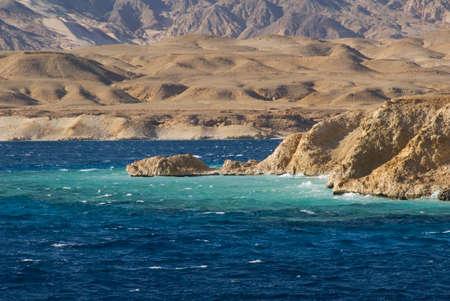 seaboard: Ras Muhammad National Park. Egypt