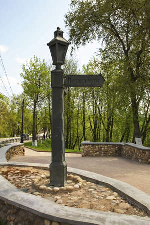 milepost: Milepost in Klin. Moscow region. Russia