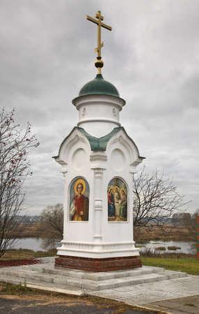 trinity: Trinity chapel in Shuya. Ivanovo region. Russia